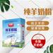 陕西大垦那拉乳业有限公司面向全国诚招代理裸价供货