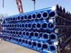 民用給水涂塑鋼管涂塑鋼管鋼塑管給水管