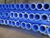 給水用內外涂塑鋼管pp-s消防涂塑復合鋼管穿線用涂塑鋼管