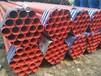 環氧涂塑消防管消防給水涂塑管內外涂塑復合管廠家