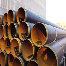 三層pe防腐無縫鋼管口徑1020輸水加強級3pe防腐鋼管3pe防腐保溫管道公司圖片
