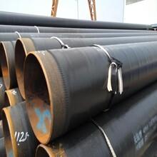 大口徑加強級3pe防腐鋼管廠家供應,機械強度高,小口徑3pe防腐無縫鋼管圖片