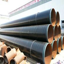 3pe外防腐螺旋鋼管廠家,實體廠家,石油天然氣防腐鋼管圖片