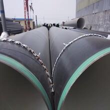 外3pe內8710防腐鋼管實體廠家,L2903pe防腐鋼管,輸水用3pe防腐鋼管圖片