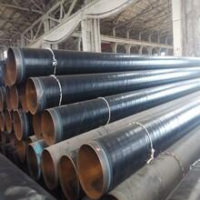 2pe防腐鋼管天然氣3pe防腐管道大口徑3pe防腐無縫鋼管廠家圖片