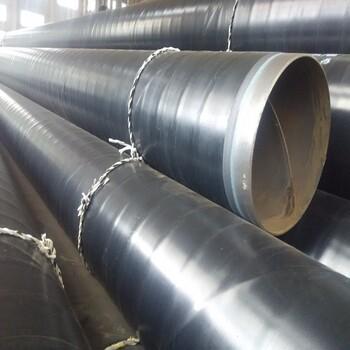 直缝3pe防腐钢管厂家供应,性价比高,海水循环用3pe防腐钢管