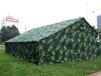 洛阳工程帐篷订制价格