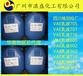 廠家VAE乳液705川維705乳液印花乳液貼合行業