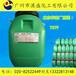 華南總代理VAE乳液BJ-707F(北有機)707F乳液植絨膠