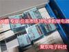 上海長期回收內存