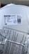 杭州回收主控IC價格高高高