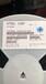 上海高價回收愛特梅爾芯片_價高行業30%