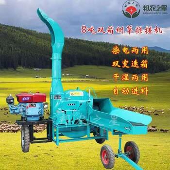 8吨大型三相电铡草揉搓一体机