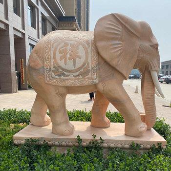 晚霞紅石象雕刻制作-石雕大象批發廠家