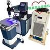 模具激光焊接机,汽车零部件激光焊接机,铝件激光焊接机
