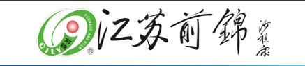 江苏前锦炉业设备有限公司