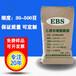 長期提供乙撐雙硬脂酰胺EBS分散劑粉末狀塑料潤滑劑價格