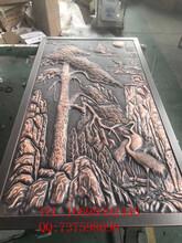 水鍍紅古銅鋁雕花屏風中式家裝圖片