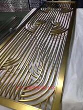 不锈钢工程金属雕花屏风不锈钢屏风厂家图片