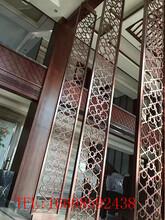 酒店大堂经典雕刻铝艺屏风雕刻装饰镂空屏风图片