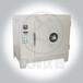 安全帽高低温预处理箱ZM-821
