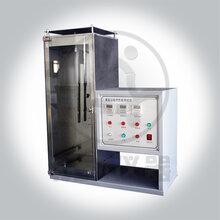 阻燃服检测设备/织物垂直法阻燃性能测试仪青岛众邦仪器公司生产