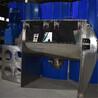 干粉混合设备化工原料搅拌机卧式双螺带混合机