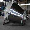 化工粉體設備雙螺帶混合機立式錐形混合機