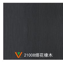 乔伟家居板材21025烟熏橡木图片