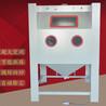 中山市小榄喷砂机手动喷砂机自动喷砂机