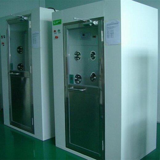 鶴山凈化設備制造公司