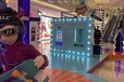 互動體感游戲扭蛋機裝置商場地產節日活動暖場引流互動