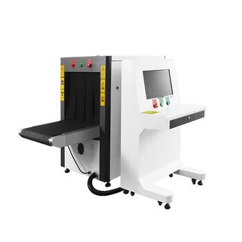 机场海关,快递物流行业包裹安全检查,8065A型X光安检机检测设备