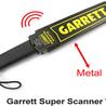 安檢設備公檢法政府部門用GARRETT手持式金屬探測器