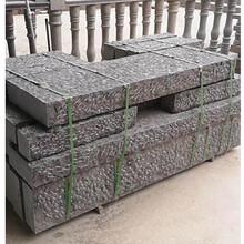 園林景區雕刻青石板材定制鏨刀面荔枝面青石板廣場鋪路石板材圖片