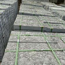 青石板石材火燒面青石板材產地貨源地鋪青石板材基地圖片