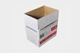 廣東彩色紙箱