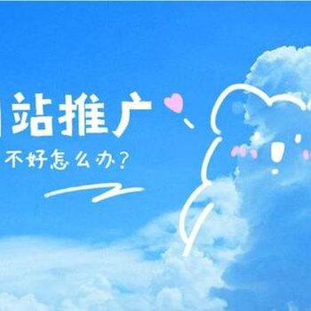 青島膠州企業營銷網站建設膠州做網站公司
