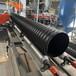 鋼帶增強聚乙烯螺旋波紋管工程建筑排水污水排放廠家定制批發