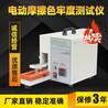 电动摩擦试验机涂层测厚仪插拔寿命试验机