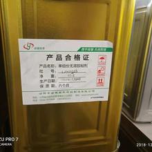 吉林長春聚氨酯膠水批發價格圖片