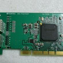 施耐德非隔離模擬量模塊BMXAMM0600圖片