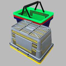 黃巖模具廠超市購物籃模具手提塑料籃模具水果籃模具加工定制圖片