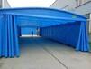 大型移動推拉蓬活動棚收縮停車倉庫遮陽雨蓬戶外伸縮式大排檔帳篷