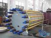 氫燃料移動式氫氣發生器/氫氣裝置