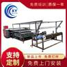 地毯热转移印花机质量稳定操作简单省时省人工
