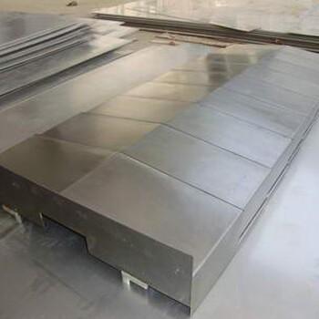 沈阳S1-262A加工中心XY轴CNC钢板防护罩