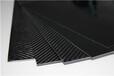 碳纖維板異形件汽車飛機碳纖維零配件