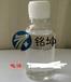交聯劑TMPTA固化劑TMPTA單體TMPTA