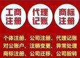 郑州市代办社保开户,银行开户,0元注册公司图片